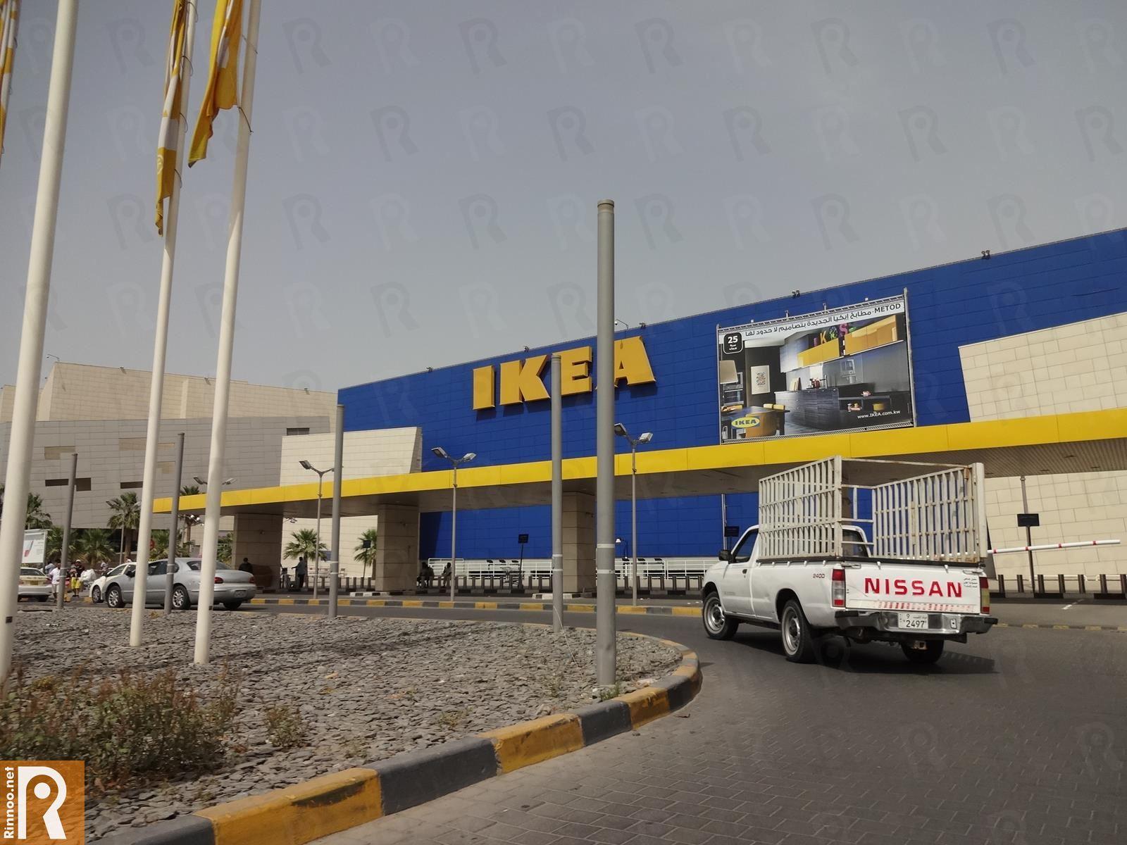 Photos of IKEA :: Rinnoo net Website