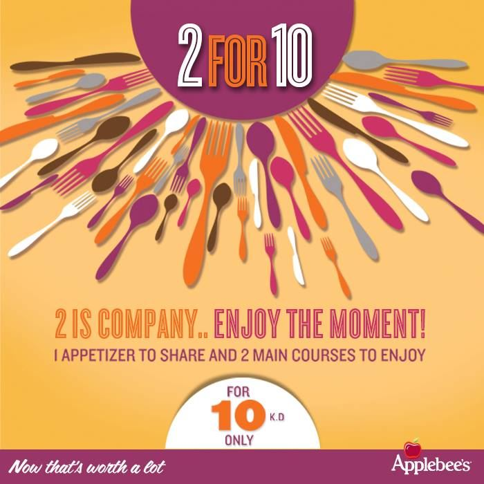 A new offer by AppleBees