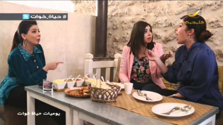 What's new about Hayat Khawat