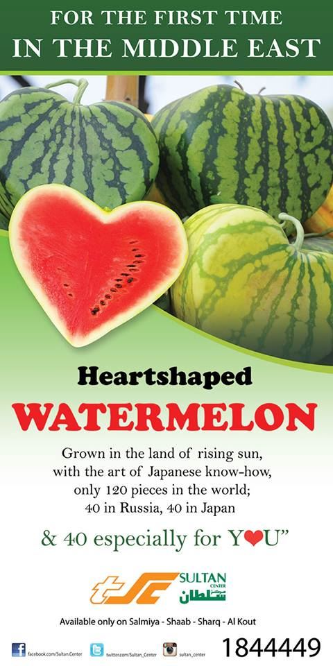 Heart shaped Watermelon for 99 KD at Sultan Center