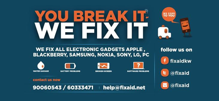 Fix Aid: You break it and we fix it