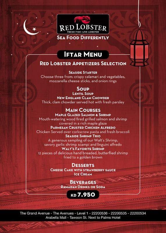 Red Lobster Iftar menu during Ramadan 2014
