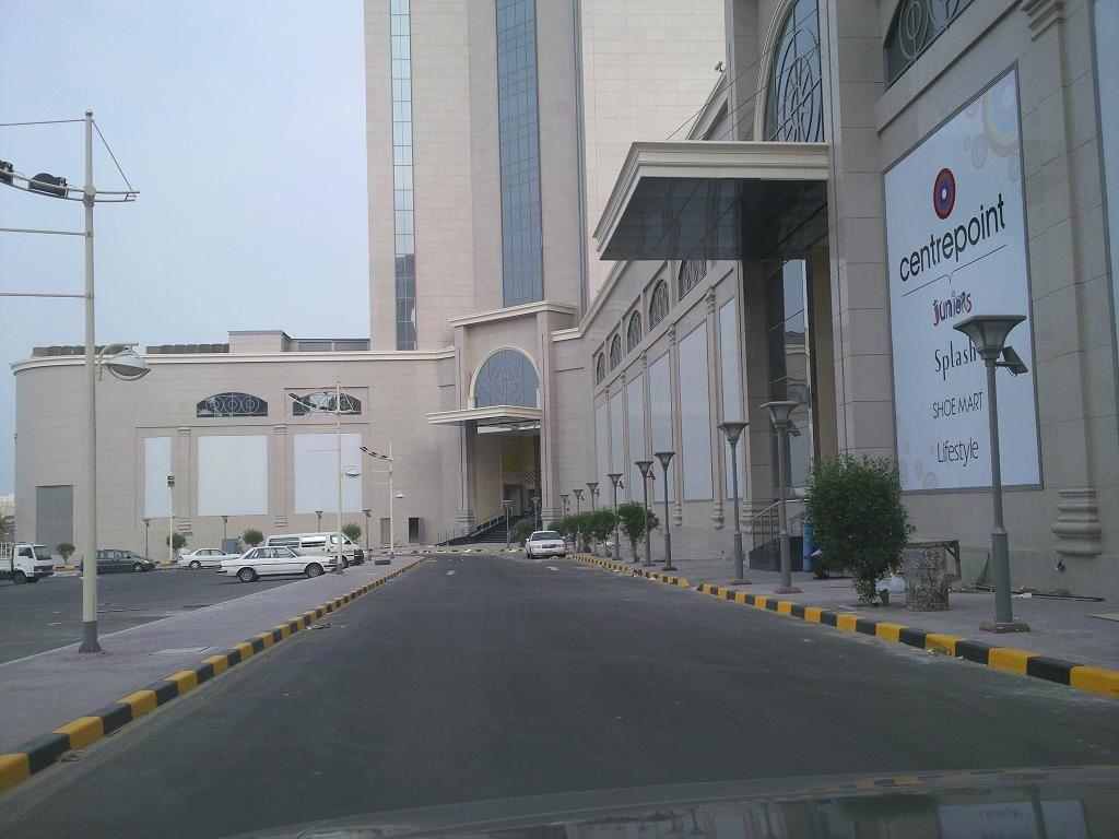 نتيجة بحث الصور عن مجمع البيرق - الكويت