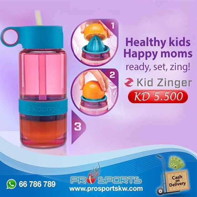 Citrus Zinger for kids