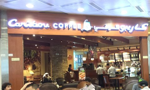 فطور في مقهى كاريبو فرع المطار