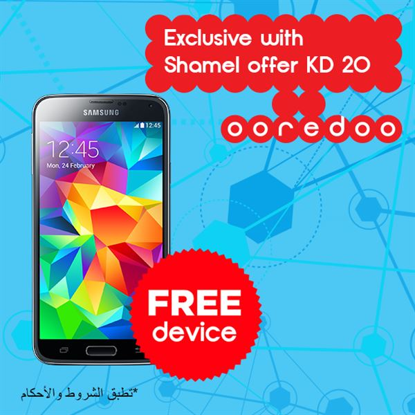Ooredoo Shamel Offer