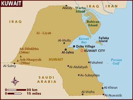 هزة ارضية في الكويت