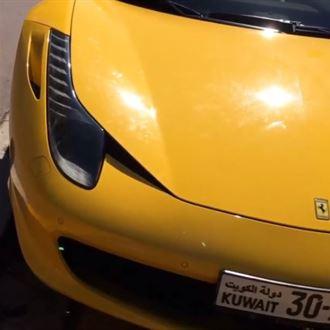 السيارات الكويتية تخطف الانظار في مدينة كان الفرنسية
