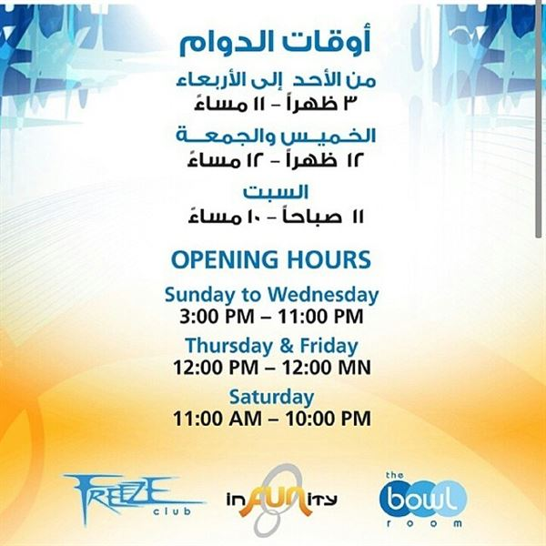 Working hours of 360 Entertainment centers