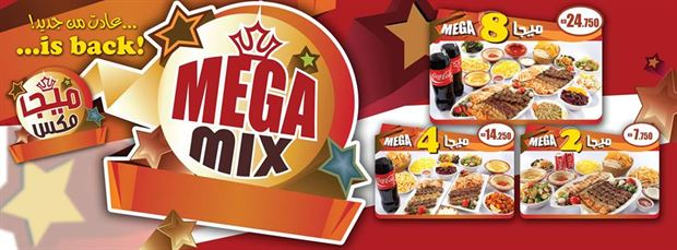 Mais Alghanim Mega Mix Meals are back again