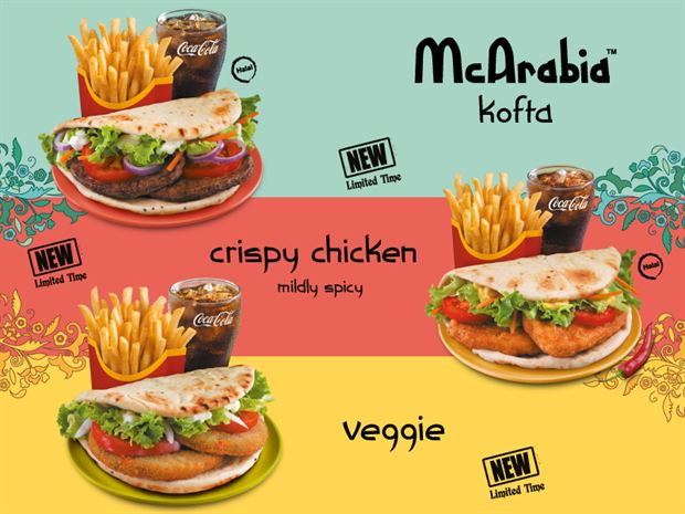 New McDonald's McArabia meals: True to tradition
