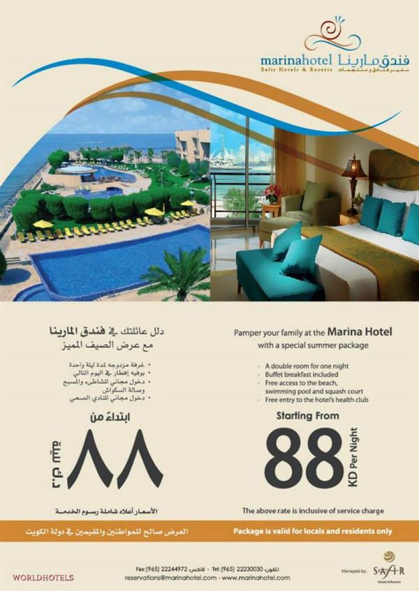 Pamper your family at the Marina Hotel with a special Summer Package
