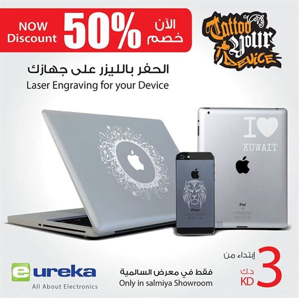 Tattoo your device in Eureka's Showroom in Salmiya Branch