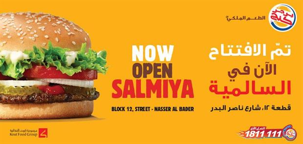 New Burger King Branch now open in Salmiya