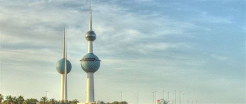 Kuwait Towers: History, Art, Architecture and Eternity