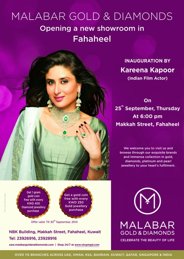 الممثلة الهندية كارينا كابور في الكويت لافتتاح معرض مالابار الجديد في الفحيحيل