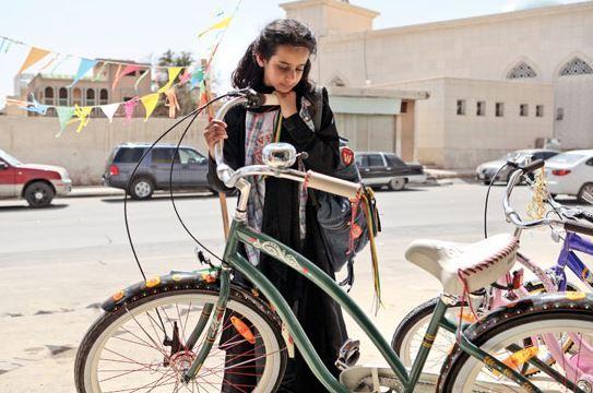 """""""وجدة"""" ... فيلم سعودي على روتانا خليجية لاول مرة بمناسبة العيد الوطني السعودي"""