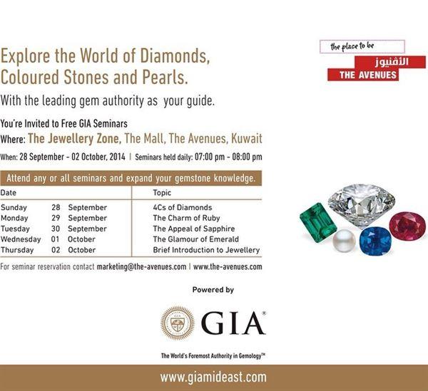 دورة إستشارية في مجمع الافنيوز عن كيفية معاينة وشراء الألماس والأحجار الكريمة