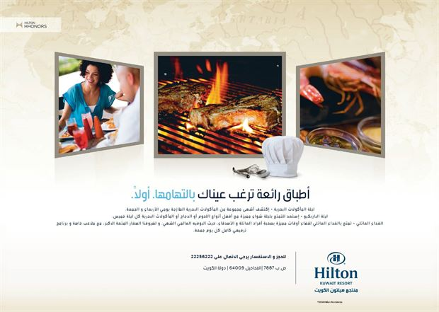 Hilton Kuwait Resort Buffet Offers