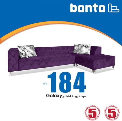 Big corner Sofa / Couch, 4 meters, Violet color, Galaxy Brand, for 184 KD