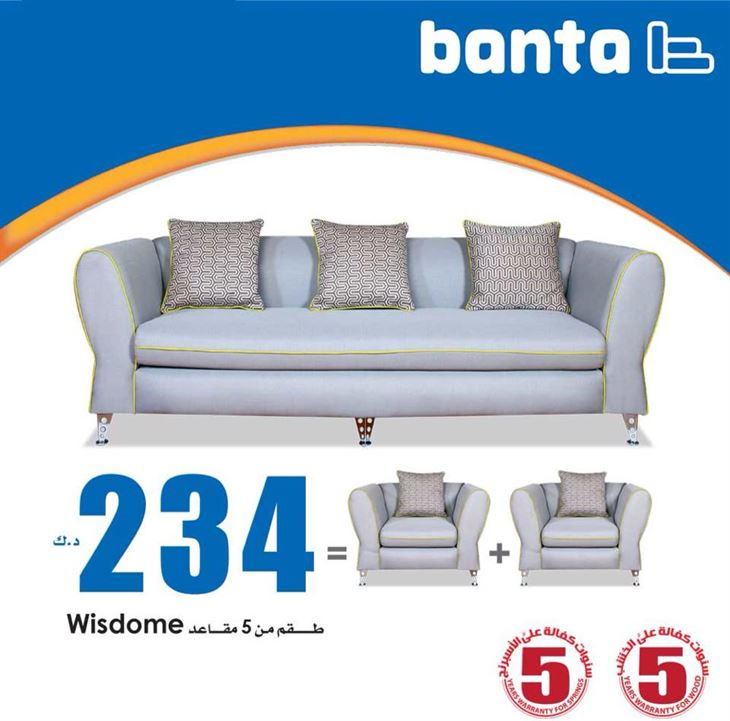 Sofa set offers in kuwait for Sofa set offers