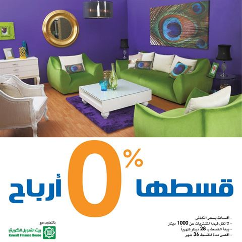 Banta's Latest Offers on Furniture