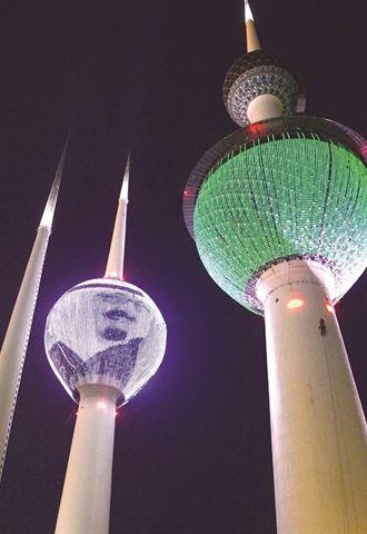 تعزية بالملك السعودي عبدالله بن عبدالعزيز على ابراج الكويت
