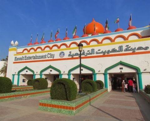 أفضل 15 مكان جذب سياحي في الكويت