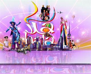 جدول حفلات مهرجان هلا فبراير لشهر يناير 2015