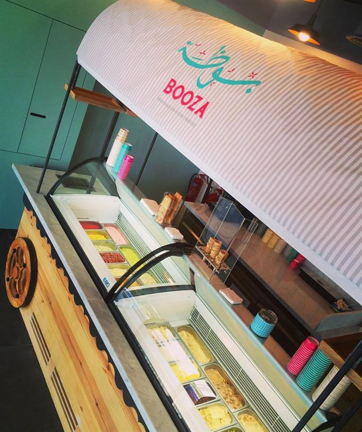 Booza ... traditional Lebanese ice cream in Dubai