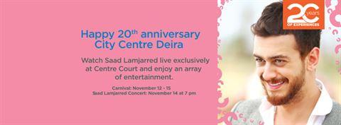 Meet Saad Lamjarred at City Centre Deira on November 14