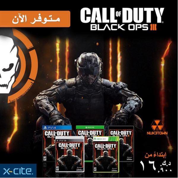 اللعبة الشهيرة Call of Duty Black Ops 3