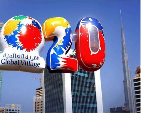 انطلاق الموسم الـ 20 للقرية العالمية في دبي