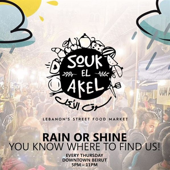 Place and Time of Souk El Akel in Beirut