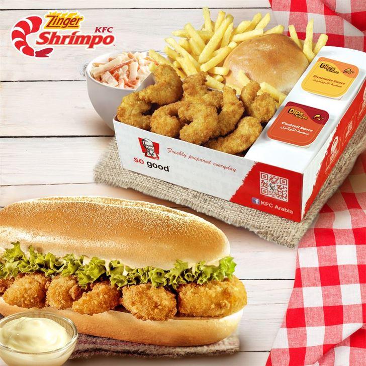 KFC Zinger Shrimpo meal