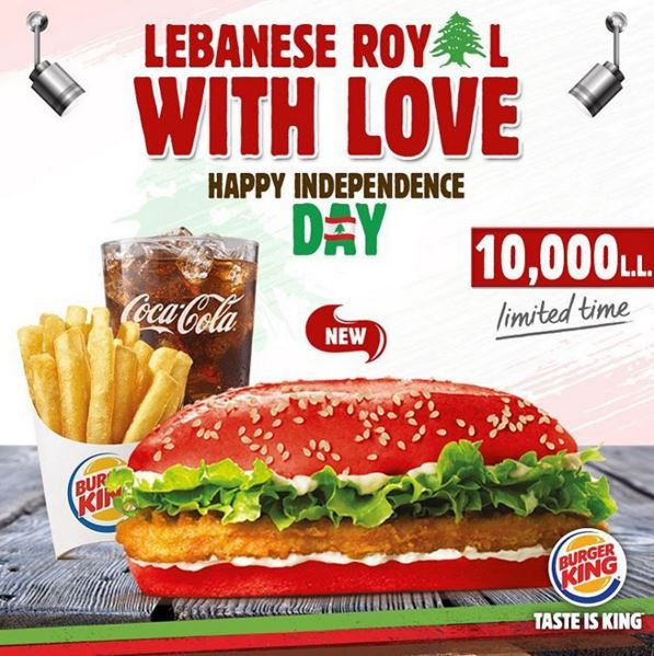 Lebanese Chicken Royal by Burger King