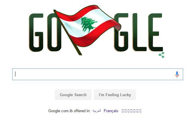 Google on the Independence day of Lebanon