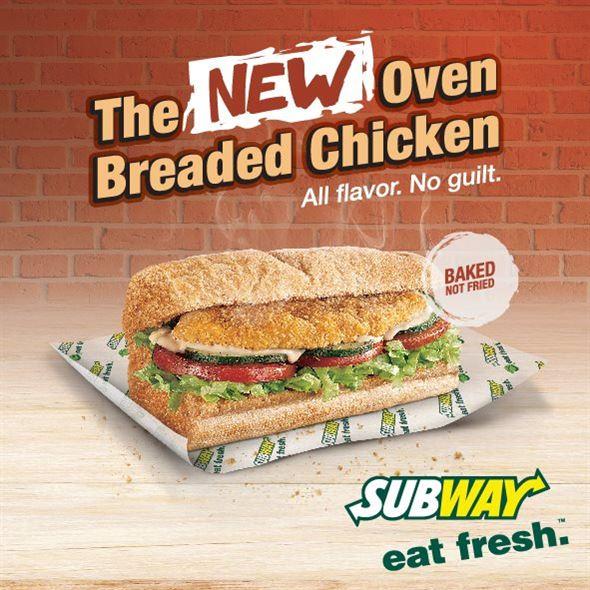 ساندويش دجاج بانيه من صب واي
