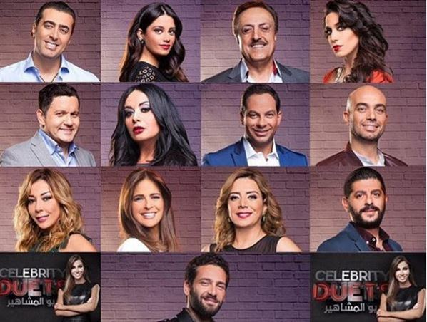 Celebrity duets lebanon judges 1
