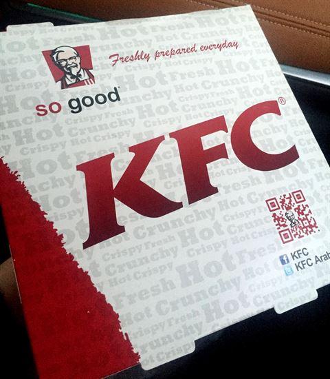 KFC Zinger Shrimpo meal pack