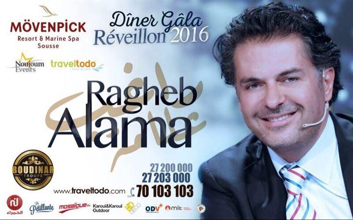 تفاصيل حفلة راغب علامة في تونس ليلة رأس السنة 2016