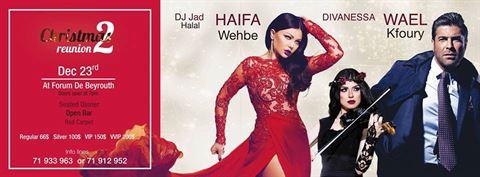 تفاصيل حفلة هيفاء وهبي ووائل كفوري في بيروت يوم 23 ديسمبر