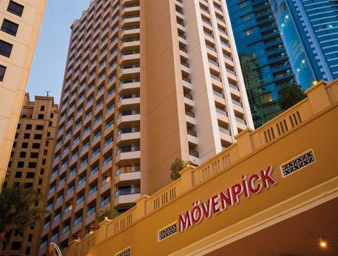 الصورة 13911 بتاريخ 16 ديسمبر / كانون أول 2015 - فنادق ومنتجعات موفنبيك