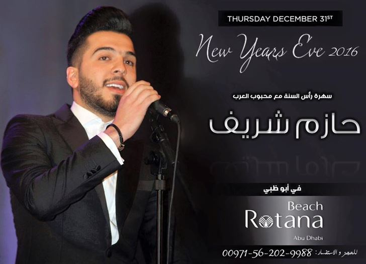 Meet Hazem Sharif in Abu Dhabi on New Year's Eve