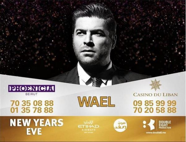 Wael Kfoury 2016 New Year's Eve Concert Details