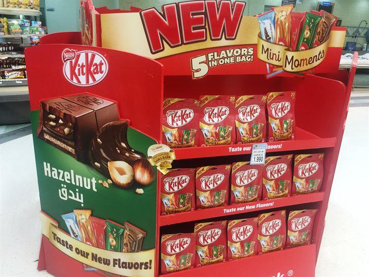 شوكولاتة الكيت كات الجديدة بخمس نكهات