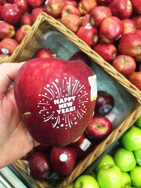 تفاحة مميزة خاصة برأس السنة