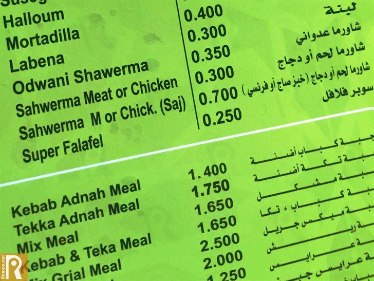 سندويشات شاورما مميزة من مطعم اسطنبولي