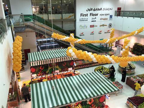 الصورة 14106 بتاريخ 24 أبريل 2015 - مركز سلطان