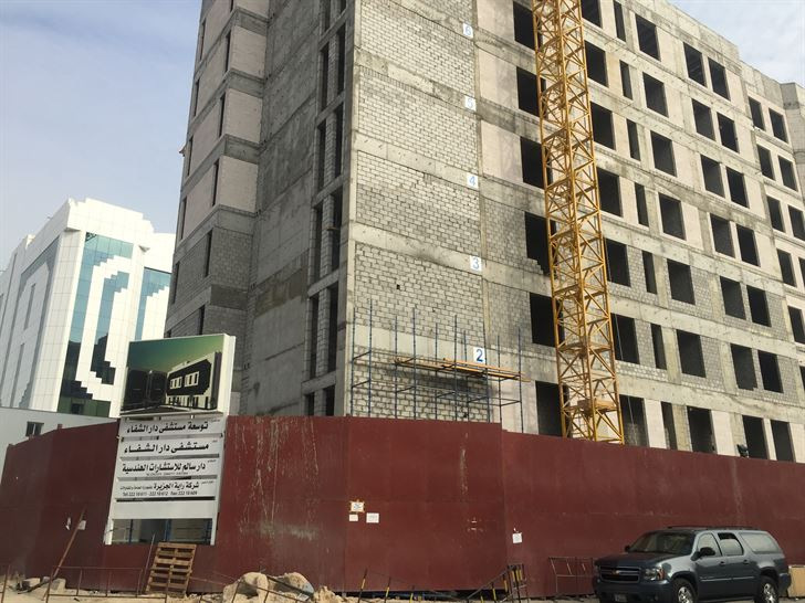 Photos ... Dar Al Shifa Hospital Expansion